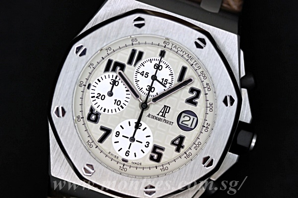 Audemars Piguet Royal Oak Offshore Safari Preowned